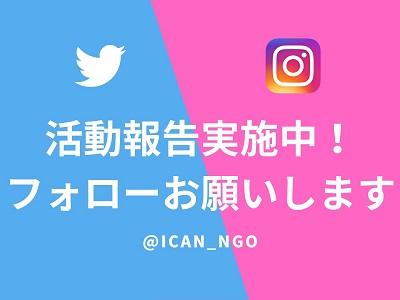 FOLLOW_jpg(トップページ用)